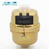 DN40 Brass water meter Volumetric water meter