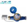 GPRS WIRELESS AMR WATER METER
