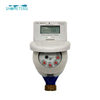 15mm-20mm smart home prepaid water meter with remote shut offf with card
