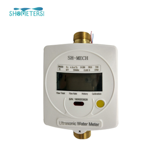 Cheap price digital R200 ultrasonic water flow meter