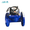 120mm agriculture irrigation pulse output flange industrial woltman water meter with digital display