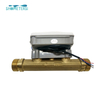 dn 40 digital remote brass ultrasonic water flow meter