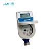 Smart rf card vertical prepaid water meter