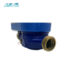Hot sale ip68 prepaid for apartments water meter