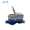 Top quality gprs remote reading water meter